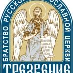 Лого Трезвение