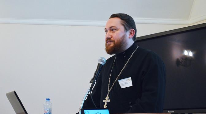 Выступление иерея Алексия Авдюшко на епархиальных Рождественских чтениях