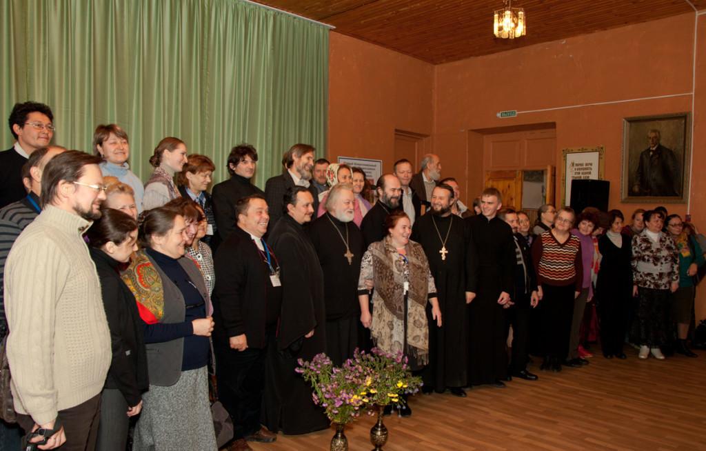 Татевская конференция